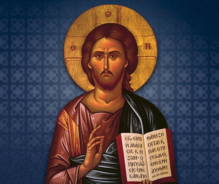 A Oração de Jesus: A Alma da Espiritualidade Oriental